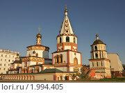 Купить «Иркутск. Богоявленский собор», фото № 1994405, снято 23 августа 2010 г. (c) Роман Коротаев / Фотобанк Лори