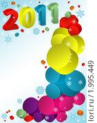 Купить «Новогодняя открытка», иллюстрация № 1995449 (c) Алексей Тельнов / Фотобанк Лори