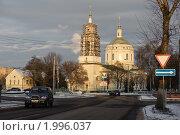 Купить «Собор Михаила-Архангела в Орле», фото № 1996037, снято 12 декабря 2009 г. (c) Александр Авдеев / Фотобанк Лори
