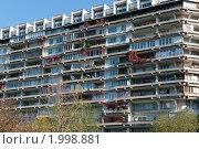 Купить «Осень. Северное Чертаново. Москва», фото № 1998881, снято 25 сентября 2010 г. (c) Екатерина Овсянникова / Фотобанк Лори
