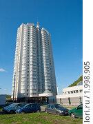 Купить «Современный дом. Москва», фото № 1998905, снято 25 сентября 2010 г. (c) Екатерина Овсянникова / Фотобанк Лори