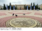 Купить «Белгород. Администрация Белгородской области», эксклюзивное фото № 1999353, снято 8 сентября 2010 г. (c) Ольга Визави / Фотобанк Лори