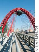 Купить «Живописный мост. Москва», фото № 1999701, снято 25 сентября 2010 г. (c) Екатерина Овсянникова / Фотобанк Лори