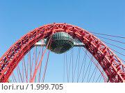 Купить «Живописный мост. Москва», фото № 1999705, снято 25 сентября 2010 г. (c) Екатерина Овсянникова / Фотобанк Лори