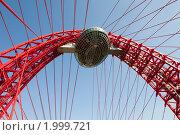 Купить «Живописный мост. Москва», фото № 1999721, снято 25 сентября 2010 г. (c) Екатерина Овсянникова / Фотобанк Лори