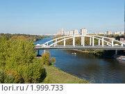Купить «Вид с Живописного моста на Хорошевский мост. Москва», фото № 1999733, снято 25 сентября 2010 г. (c) Екатерина Овсянникова / Фотобанк Лори