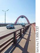 Купить «Живописный мост. Москва», фото № 1999737, снято 25 сентября 2010 г. (c) Екатерина Овсянникова / Фотобанк Лори