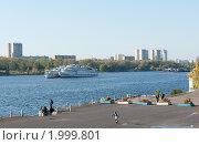 Купить «Теплоходы. Северный речной вокзал. Москва», фото № 1999801, снято 25 сентября 2010 г. (c) Екатерина Овсянникова / Фотобанк Лори