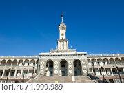 Купить «Здание Северного Речного вокзала. Москва», фото № 1999989, снято 25 сентября 2010 г. (c) Екатерина Овсянникова / Фотобанк Лори