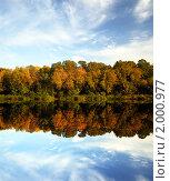 Купить «Осенний пейзаж», фото № 2000977, снято 19 октября 2018 г. (c) Светлана Привезенцева / Фотобанк Лори