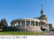 Купить «Здание северного Речного вокзала. Москва», фото № 2001161, снято 25 сентября 2010 г. (c) Екатерина Овсянникова / Фотобанк Лори