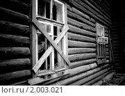 Заколоченный дом. Стоковое фото, фотограф Юлия Дозорец / Фотобанк Лори