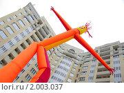 Новостройка (2010 год). Редакционное фото, фотограф Юлия Дозорец / Фотобанк Лори