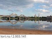 Рыбинск (2010 год). Стоковое фото, фотограф Ронжин Сергей / Фотобанк Лори