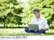 Купить «Молодой человек с ноутбуком на лоне природы», фото № 2003781, снято 10 сентября 2010 г. (c) Raev Denis / Фотобанк Лори