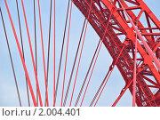 Купить «Ванты и опора Живописного моста. Фрагмент», эксклюзивное фото № 2004401, снято 13 августа 2010 г. (c) Алёшина Оксана / Фотобанк Лори