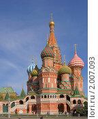 Купить «Собор Василия Блаженного (Москва)», фото № 2007093, снято 26 сентября 2010 г. (c) Валерия Попова / Фотобанк Лори