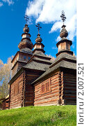 Купить «Украинская историческая деревянная церковь, село Гуцульщины», фото № 2007521, снято 31 октября 2008 г. (c) Юрий Брыкайло / Фотобанк Лори