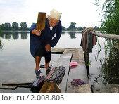 Купить «Когда нет стиральной машины», фото № 2008805, снято 16 августа 2018 г. (c) Николай Комаровский / Фотобанк Лори