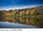 Купить «Осень», фото № 2010793, снято 26 сентября 2010 г. (c) Андрей Доронченко / Фотобанк Лори