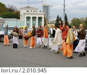 Купить «Танец кришнаитов», фото № 2010945, снято 18 сентября 2010 г. (c) тб / Фотобанк Лори
