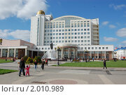 Купить «Белгородский государственный университет», фото № 2010989, снято 24 сентября 2010 г. (c) Ярослав Крючка / Фотобанк Лори