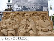 Купить «Рузвельт, Черчиль, Сталин», фото № 2013205, снято 18 сентября 2010 г. (c) тб / Фотобанк Лори