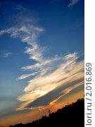 Закат с облаками. Стоковое фото, фотограф Евгений Безгодов / Фотобанк Лори