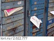 Почтовые ящики. Стоковое фото, фотограф Игорь Митов / Фотобанк Лори