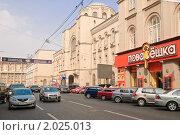 Купить «Главный Почтамт в Москве на Мясницкой улице», эксклюзивное фото № 2025013, снято 10 августа 2010 г. (c) Алёшина Оксана / Фотобанк Лори