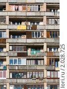Купить «Жилой дом. Санкт-Петербург», эксклюзивное фото № 2028725, снято 6 октября 2010 г. (c) Александр Алексеев / Фотобанк Лори