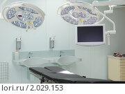 Оборудование для операционной. Стоковое фото, фотограф Losevsky Pavel / Фотобанк Лори