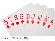 Купить «Игральные карты на белом фоне», фото № 2029309, снято 11 декабря 2009 г. (c) Losevsky Pavel / Фотобанк Лори