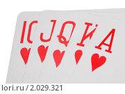 Купить «Игральные карты на белом фоне», фото № 2029321, снято 11 декабря 2009 г. (c) Losevsky Pavel / Фотобанк Лори