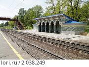 Купить «Пригородная станция», фото № 2038249, снято 18 мая 2010 г. (c) Светлана Кузнецова / Фотобанк Лори