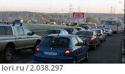 Купить «Москва. Пробки в Северном Бутове», фото № 2038297, снято 6 октября 2010 г. (c) Ярослав Каминский / Фотобанк Лори