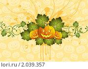 Купить «Иллюстрация на тему Хеллоуина», иллюстрация № 2039357 (c) Алексей Тельнов / Фотобанк Лори