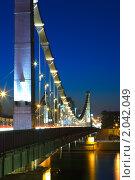 Купить «Крымский мост, Москва», фото № 2042049, снято 5 октября 2010 г. (c) Михаил Ковалев / Фотобанк Лори