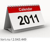 Купить «Перекидной календарь», иллюстрация № 2043449 (c) Ильин Сергей / Фотобанк Лори