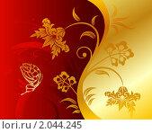 Купить «Цветочный фон», иллюстрация № 2044245 (c) Алексей Тельнов / Фотобанк Лори