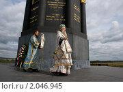 Владыка епископ Серпуховской Роман служит молебен у обелиска героям Войны 1812 г (2010 год). Редакционное фото, фотограф Ирина Фирсова / Фотобанк Лори