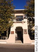 Купить «Особняк Рябушинского. Фасад здания», фото № 2047353, снято 10 октября 2010 г. (c) Илюхина Наталья / Фотобанк Лори