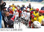 Купить «Мастер - класс легенд мирового хоккея в Балашихе», эксклюзивное фото № 2049693, снято 13 октября 2010 г. (c) Дмитрий Неумоин / Фотобанк Лори