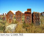 Купить «Хачкары, Норатус, Армения», фото № 2049765, снято 19 сентября 2010 г. (c) Татьяна Крамаревская / Фотобанк Лори