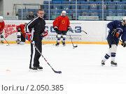 Купить «Мастер-класс легенд мирового хоккея в Балашихе», эксклюзивное фото № 2050385, снято 13 октября 2010 г. (c) Дмитрий Неумоин / Фотобанк Лори