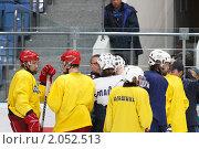 Купить «Мастер - класс легенд мирового хоккея в Балашихе», эксклюзивное фото № 2052513, снято 13 октября 2010 г. (c) Дмитрий Неумоин / Фотобанк Лори