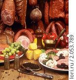 Купить «Мясные деликатесы на столе с сыром, овощами и фруктами», фото № 2053789, снято 14 октября 2010 г. (c) Никита Жигелев / Фотобанк Лори
