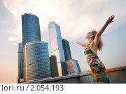 Купить «Юная красивая девушка на фоне современных построек Москва-сити», фото № 2054193, снято 17 июля 2010 г. (c) Дмитрий Яковлев / Фотобанк Лори
