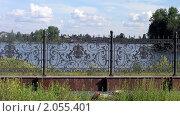 Купить «Герб Демидовых на ограде вокруг Невьянской башни», фото № 2055401, снято 10 июля 2006 г. (c) Элеонора Лукина (GenuineLera) / Фотобанк Лори