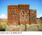 Купить «Хачкары, Норатус, Армения», фото № 2056017, снято 19 сентября 2010 г. (c) Татьяна Крамаревская / Фотобанк Лори